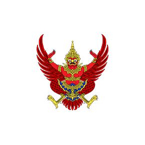 Logo de la marca Consulado de Thailandia